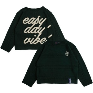 Triple Chain Knit_Green